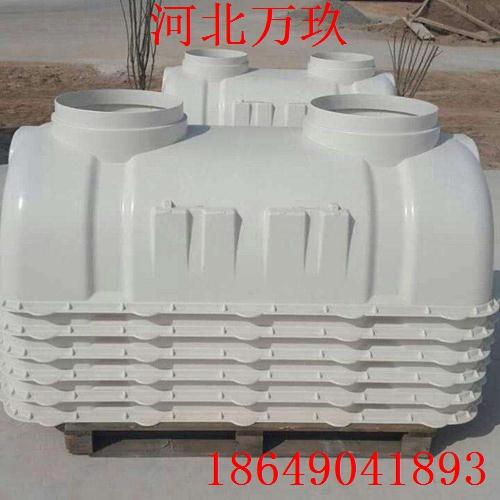 模压化粪池河北万玖模压玻璃钢优质化粪池造价低使用寿命长