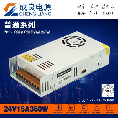 东莞成良24V360W3D打印机生产厂家