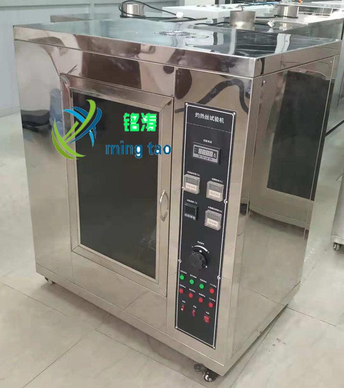 灼热丝燃烧试验机,灼热丝试验机,塑料塑胶阻燃检测设备