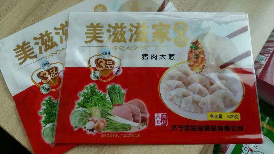 南昌厂家供应高温杀菌食品袋无毒无异味