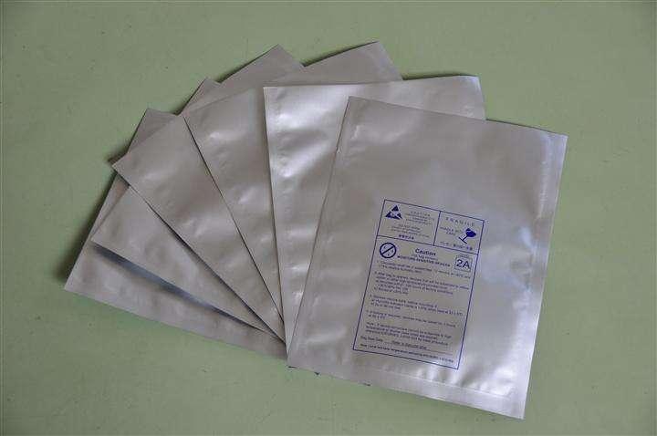 合肥厂家供应尼龙真空袋包装袋食材包装保鲜保味