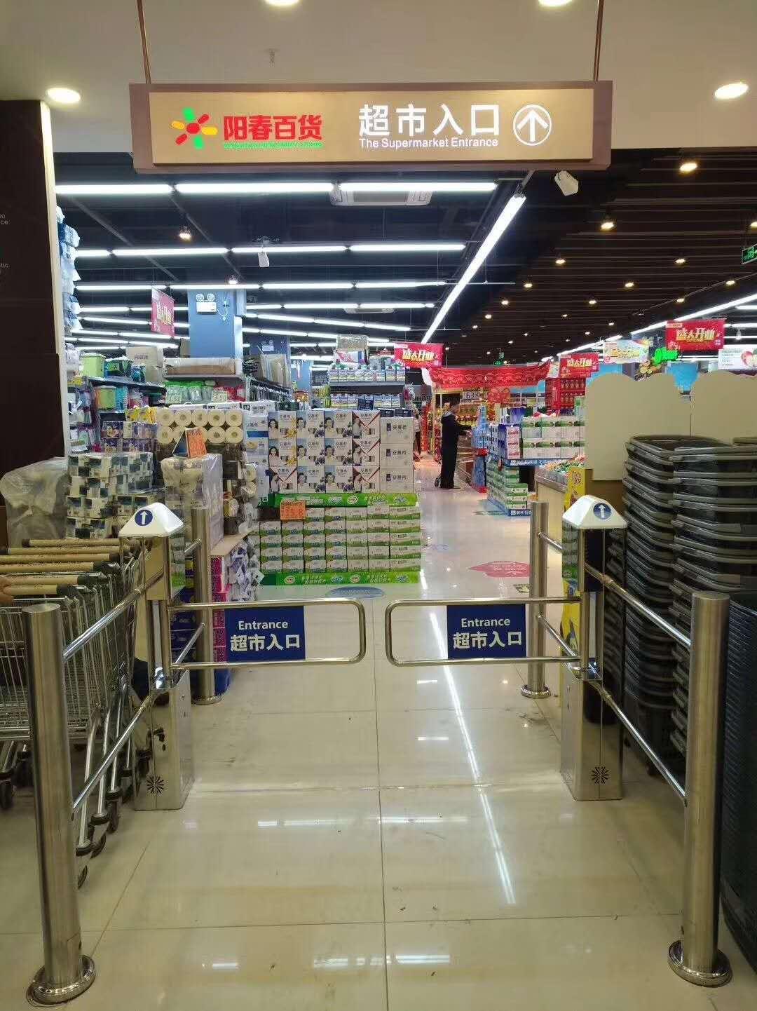 新款超市自動感應門超市紅外感應擺閘門單向商場轉閘機不銹鋼門