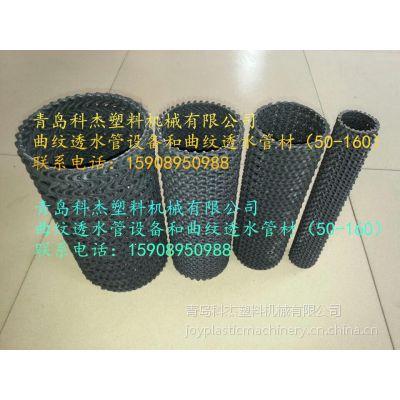硬式透水管设备