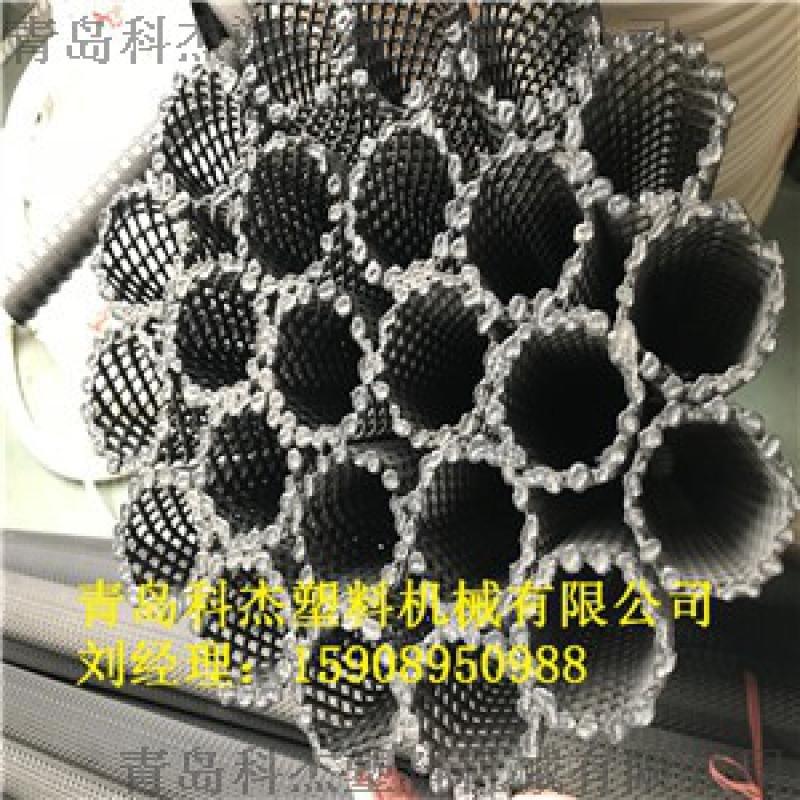 塑料网管设备