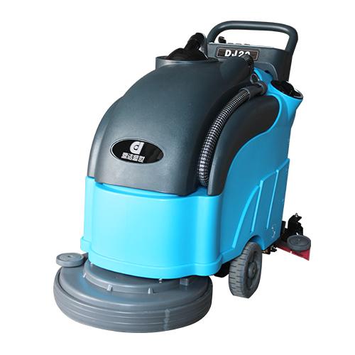 DJ20电动洗地机手推式商业超市保洁擦地机