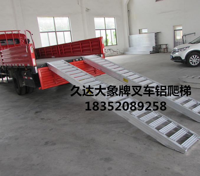 叉车装载机上下车铝爬梯工程机械使用