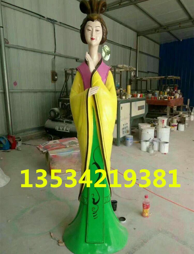 美陈装饰玻璃钢古代美女雕塑哪家专业厂家