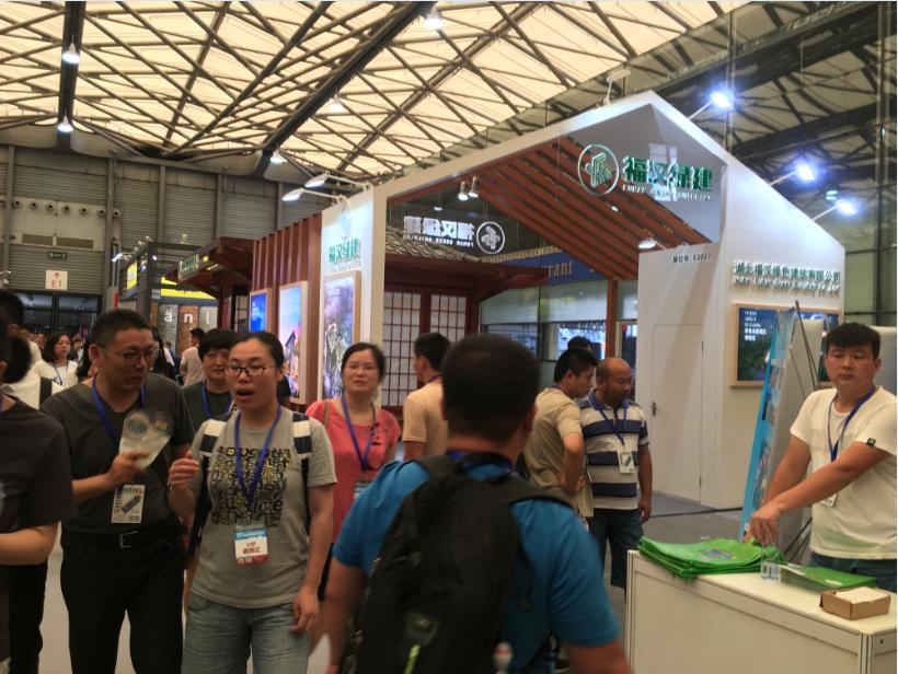 2019第三十届中国(上海)国际建材及室内装饰展览会