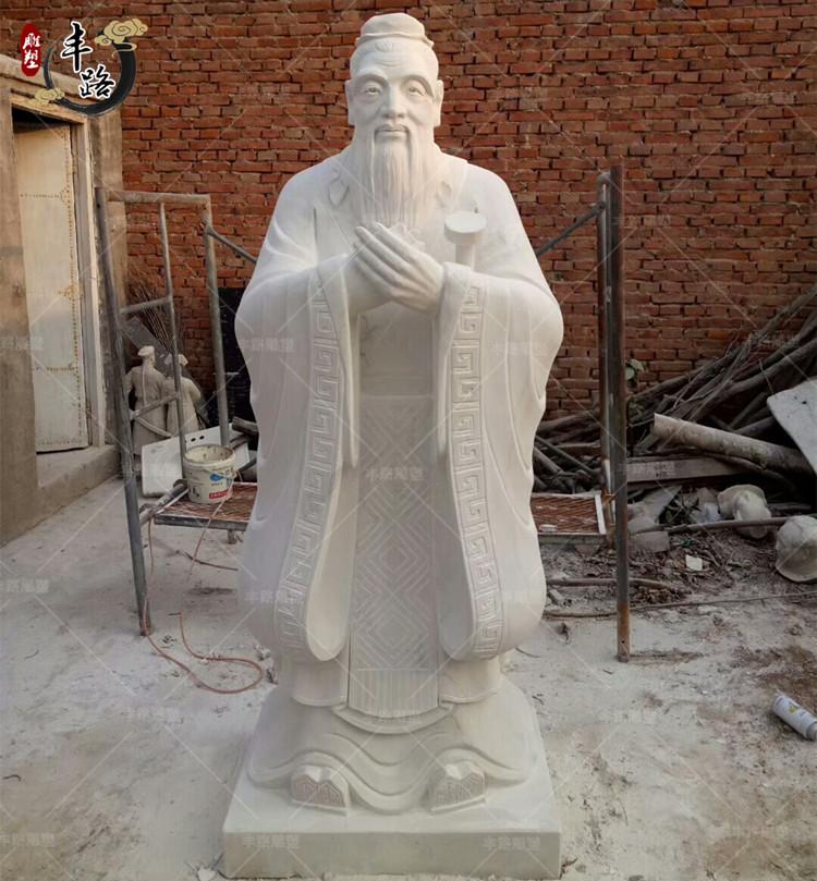 汉白玉孔子半身像校园石雕孔子雕塑