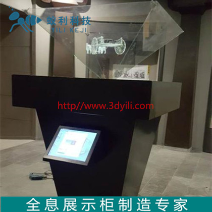 苏州360的全息展示柜租赁 杭州全息影像制作 全息柜
