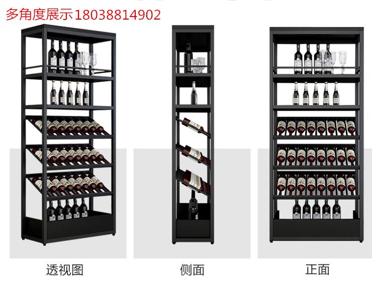 红酒柜子家用酒架酒吧落地酒柜葡萄酒红酒收纳展示架置物架酒杯架
