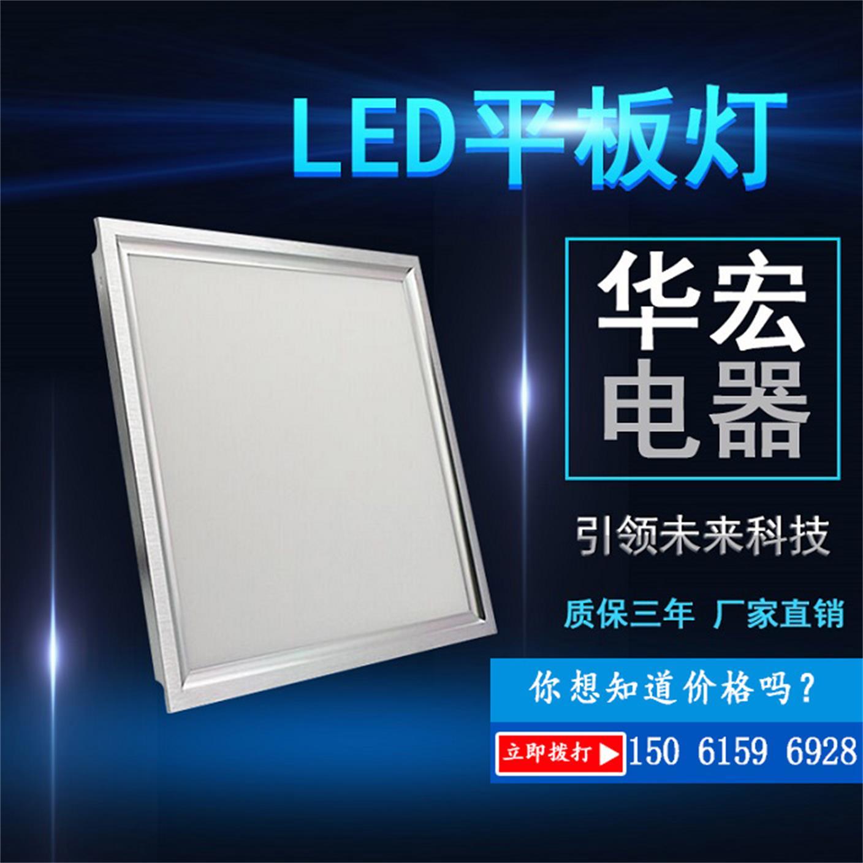 海洋王同款NFC9136 LED平板灯 LED面板灯生产厂家