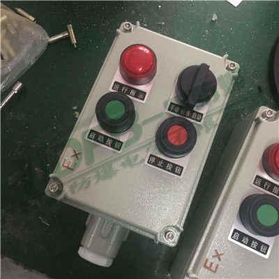 LCZ防爆操作柱 防爆按钮盒 防爆按钮箱 防爆机旁箱