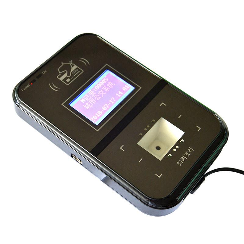 吉林觀光車票務系統,景區接送班車收費系統,觀光車刷卡掃碼一體機