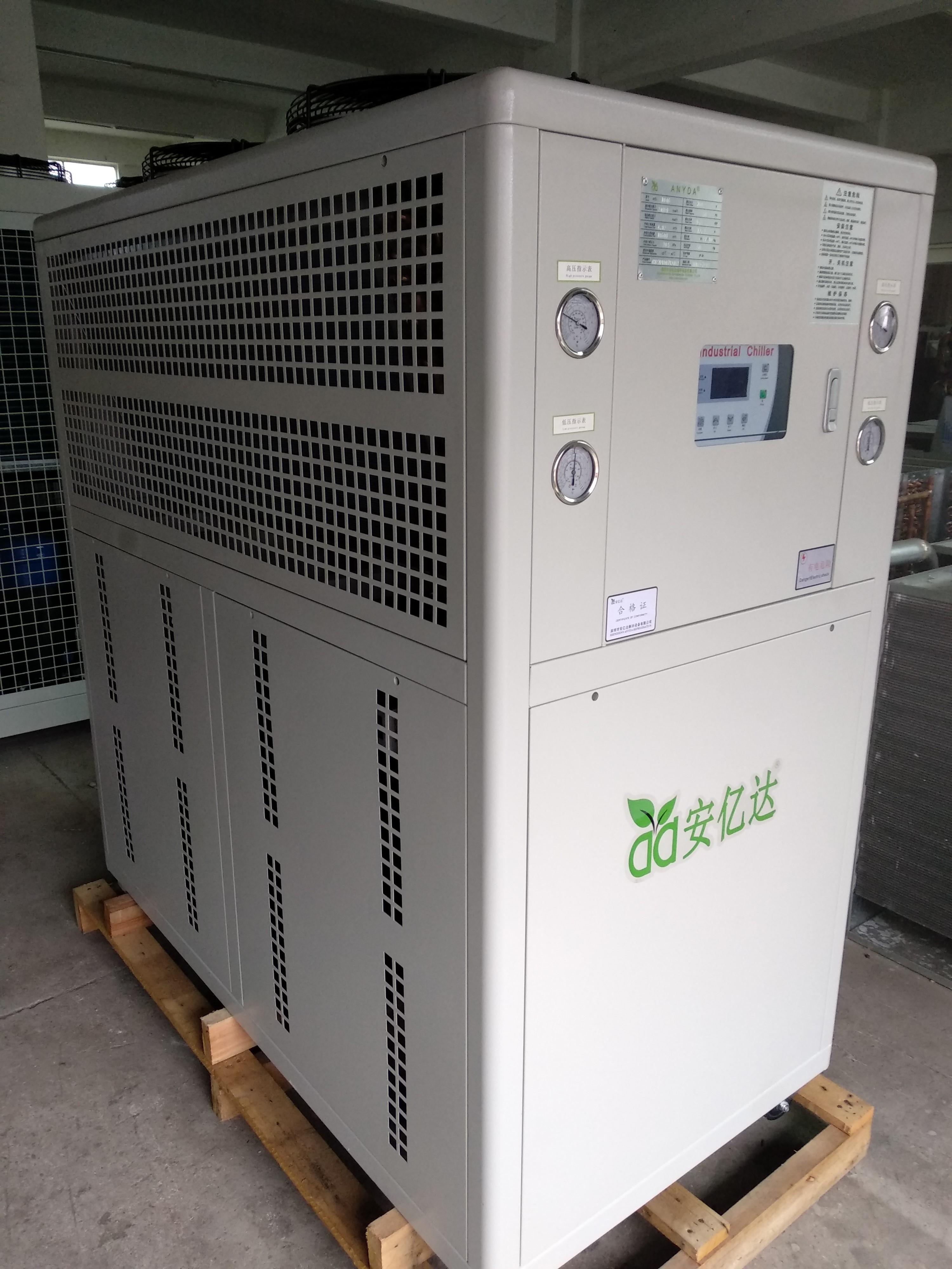 西安冷水機廠家|陝西工業冷水機