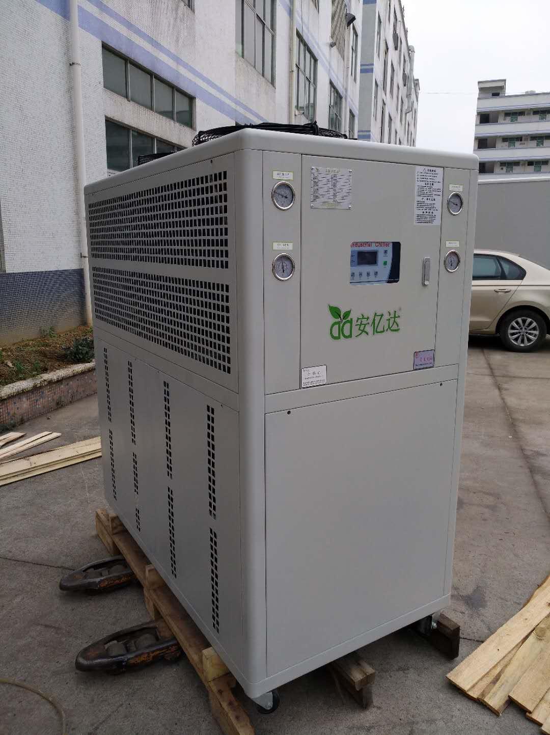 安亿达牌冷却水循环机