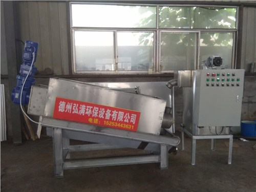 疊螺機_疊螺式汙泥脫水機_移動式汙泥脫水機弘滿供