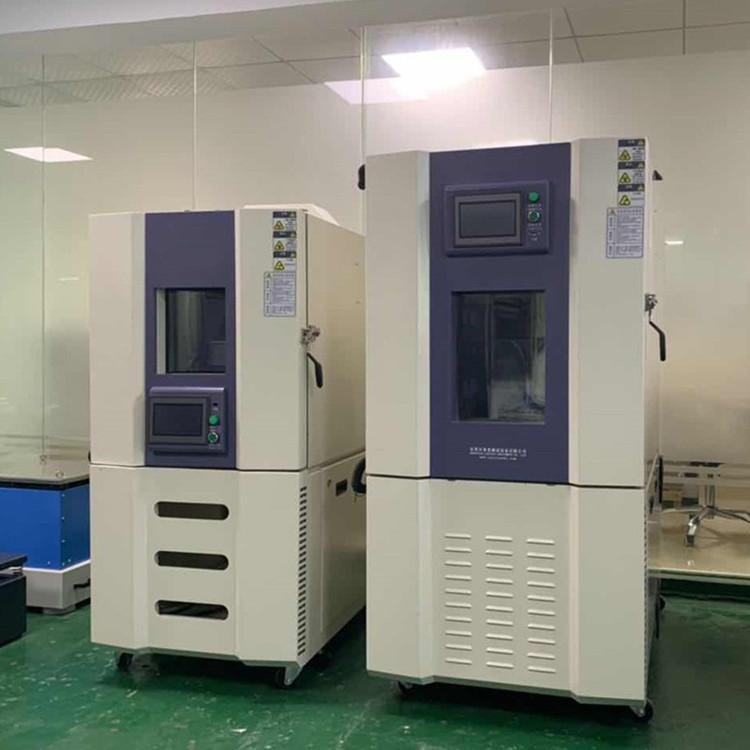 -20℃-80L高低温试验箱