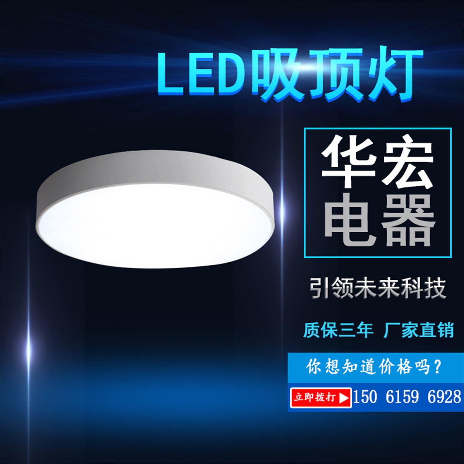 NFC9134 LED低顶灯NFC988 圆形LED吸顶灯