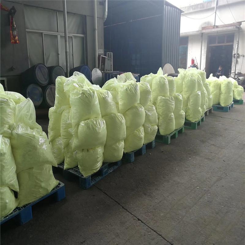 亚宇荧光增白剂FP-127广东荧光增白剂FP-127塑料荧光增白剂FP-127高效荧光增白剂FP-127