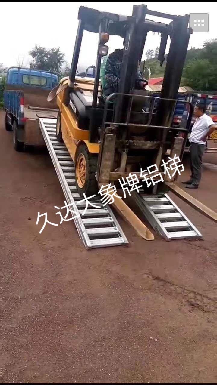 叉车铝梯,挖机铝梯,收割机铝梯