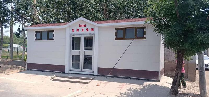 移动环保厕所/北京景区公厕