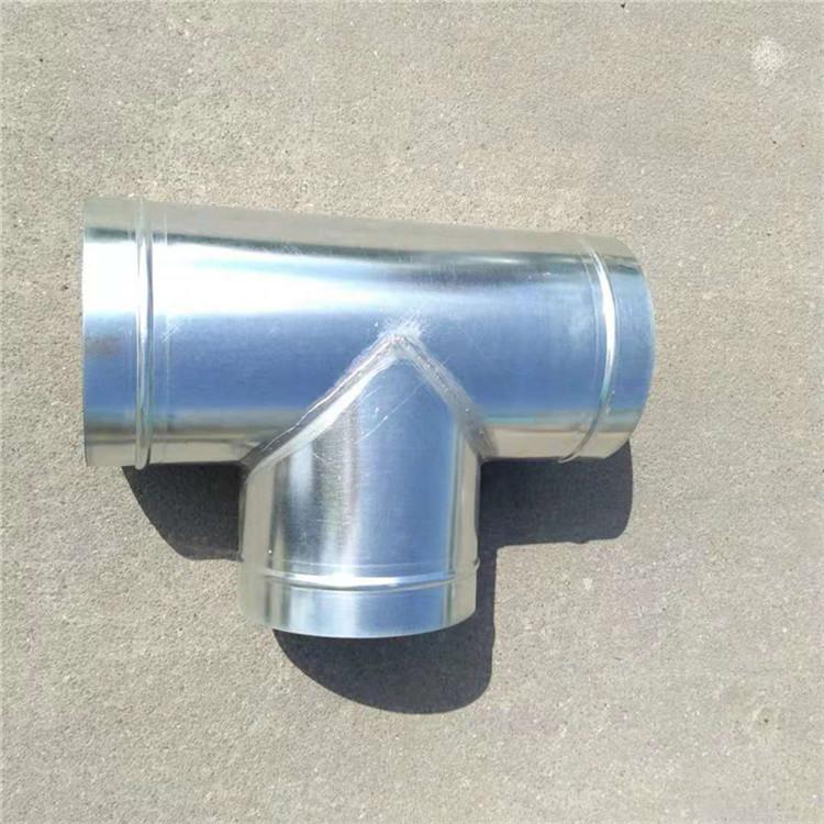 東莞除塵管道三通專業生產環保通風螺旋風管經久耐用