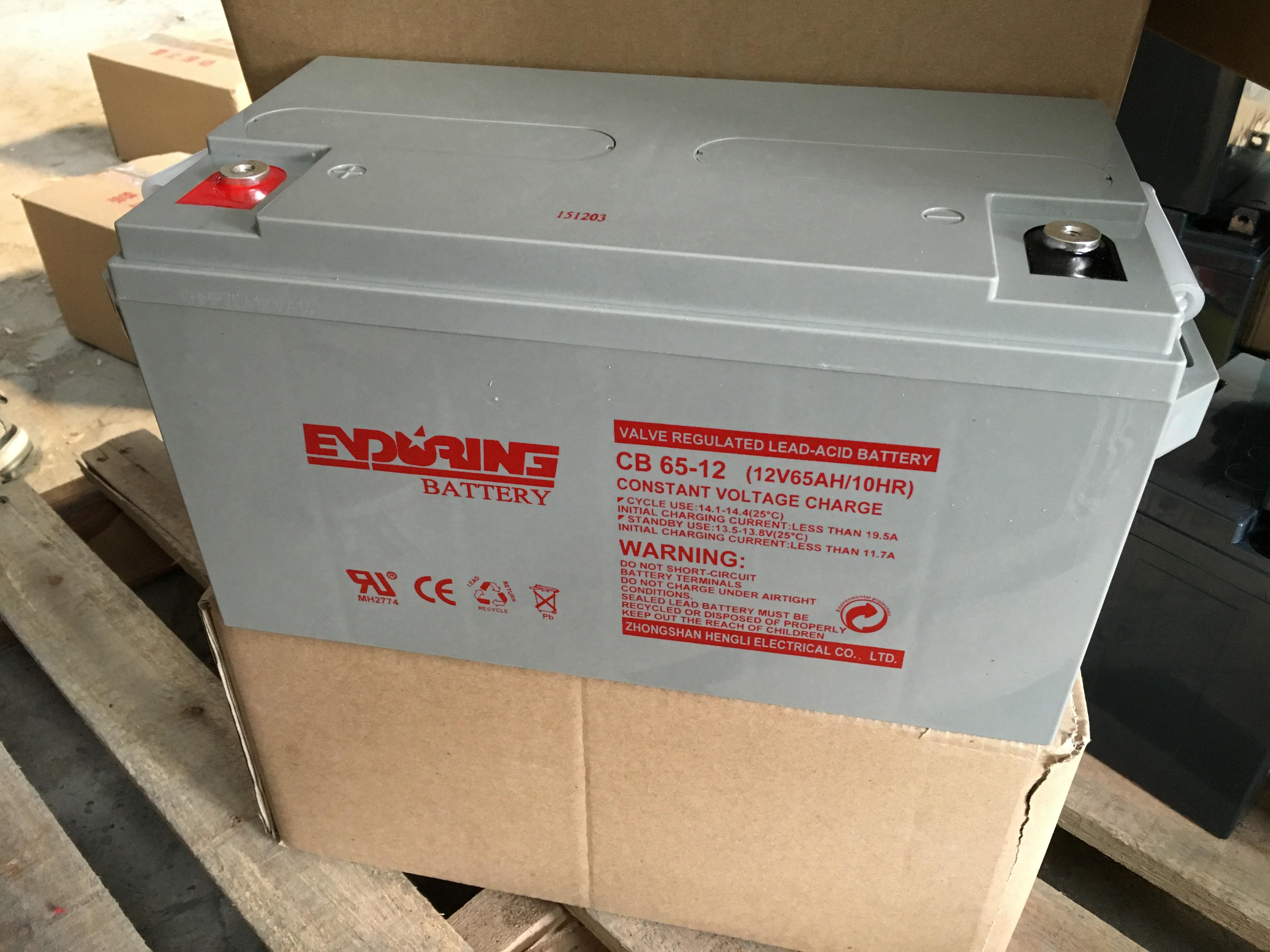 恒力蓄电池CB90-12 12V90AH含税价格