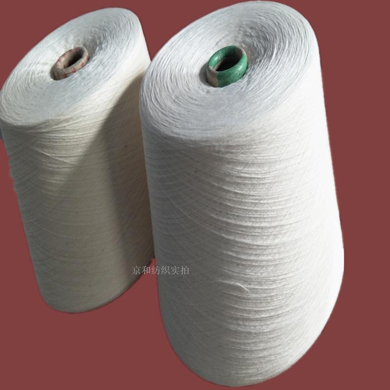 環錠紡滌棉紗 t65/c35 21支 滌棉混紡紗線