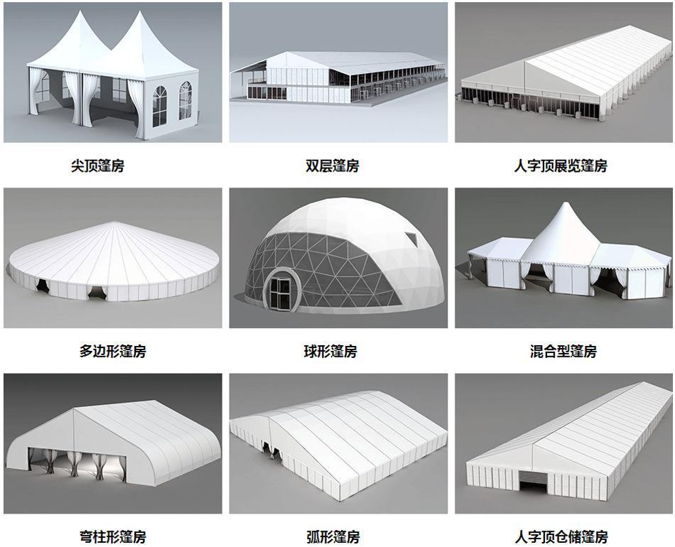 欧式帐篷出租广州市区