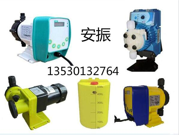 PAM/PAC加药泵AB剂药剂泵酸碱泵