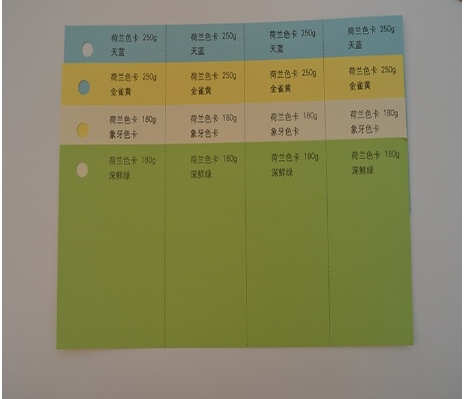 紙業服務態度好的荷蘭色卡廠家,行業專業的色卡紙