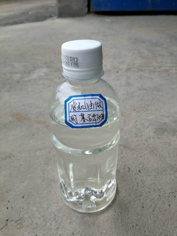 新鄉市免蒸餾免酸堿廢機油提煉基礎油技術