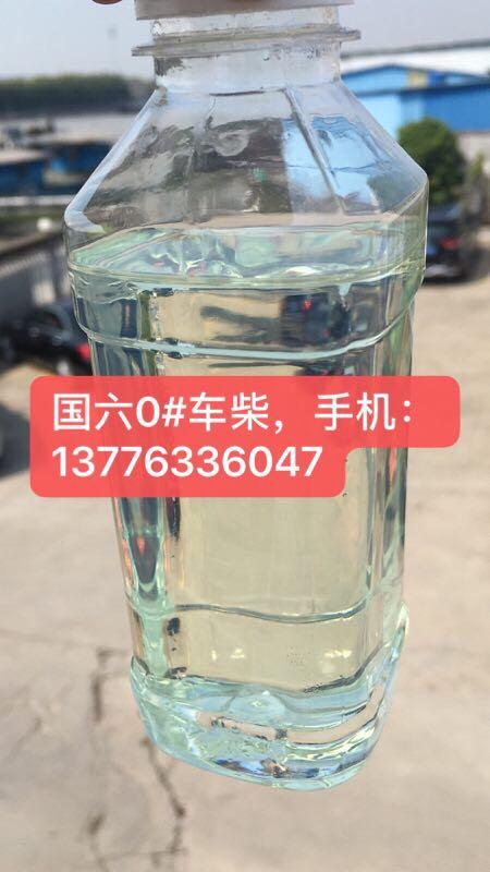 太仓国六柴油,上海嘉定锅炉柴油配送
