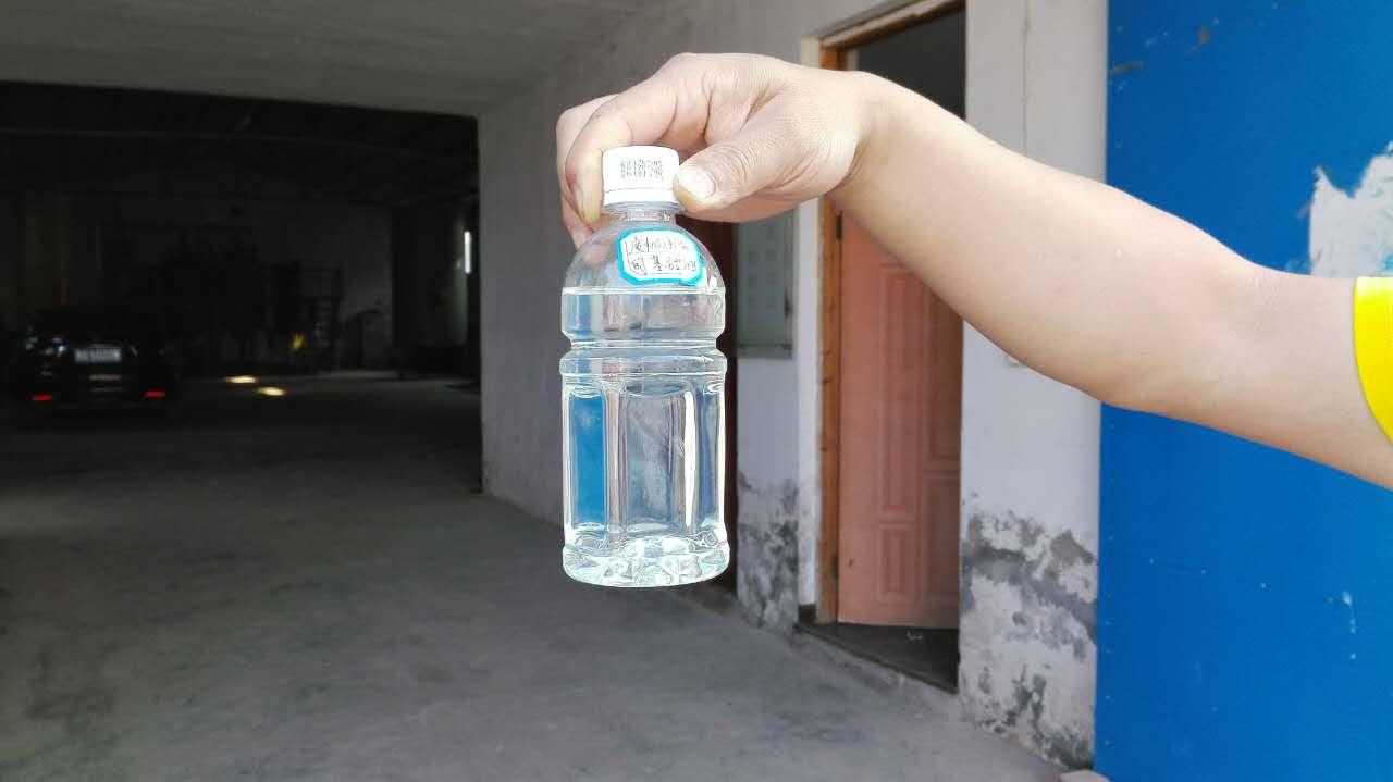 免蒸餾免酸堿不用硅膠沙白土廢機油脫色技術