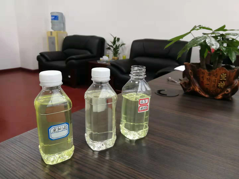 河南廢機油再生機油技術免蒸餾免酸堿不用硅膠沙白土