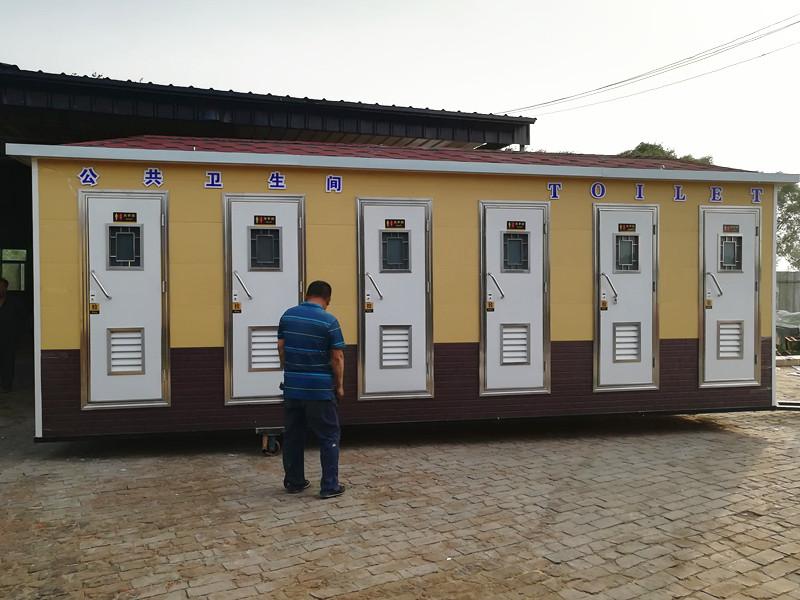 平谷景区公厕---北京移动卫生间---北京景区移动厕所