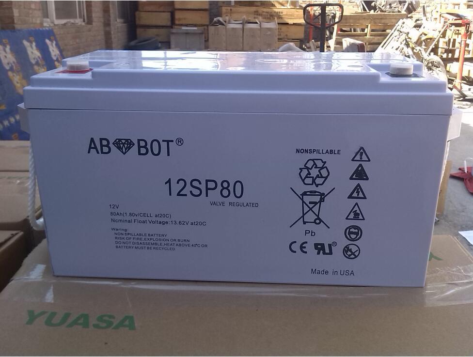 艾博特蓄电池6-FM-75H5/12V75AH铅酸蓄电池型?#29260;?#20840;/售后服务