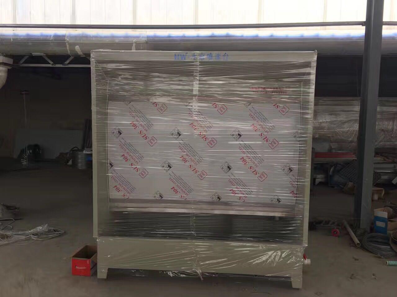 加工定制各种大小型号的废气处理设备水帘柜