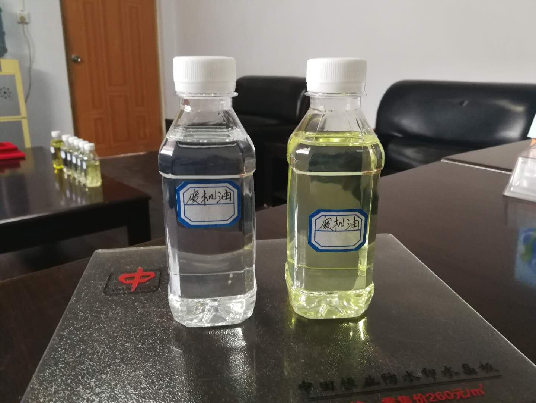 新鄉市廢機油再生技術免蒸餾免酸堿不用硅膠沙白土