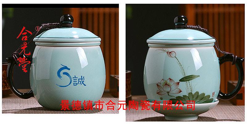 景德镇陶瓷茶杯加字 陶瓷杯子厂家