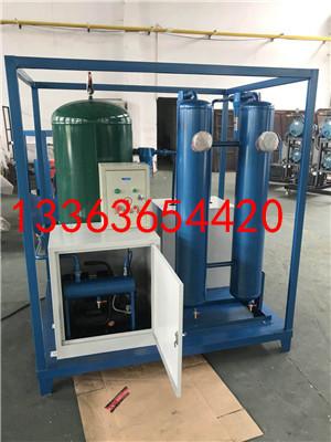 可租干燥空气发生器小于-40℃流量2m?/min办理承装承试资质