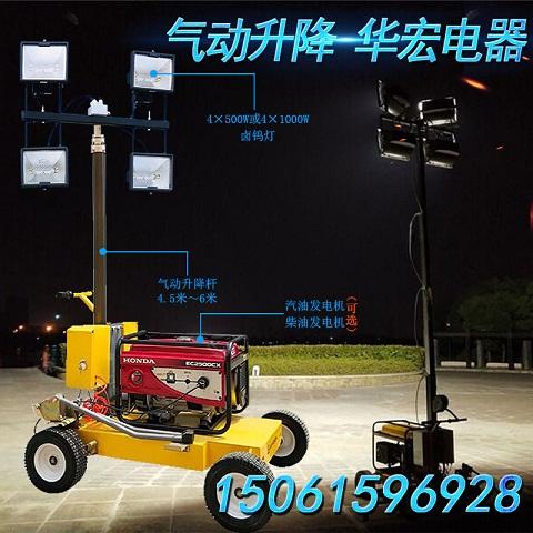 威克款底座4*400W金卤灯移动照明车灯塔路面抢修道路施工