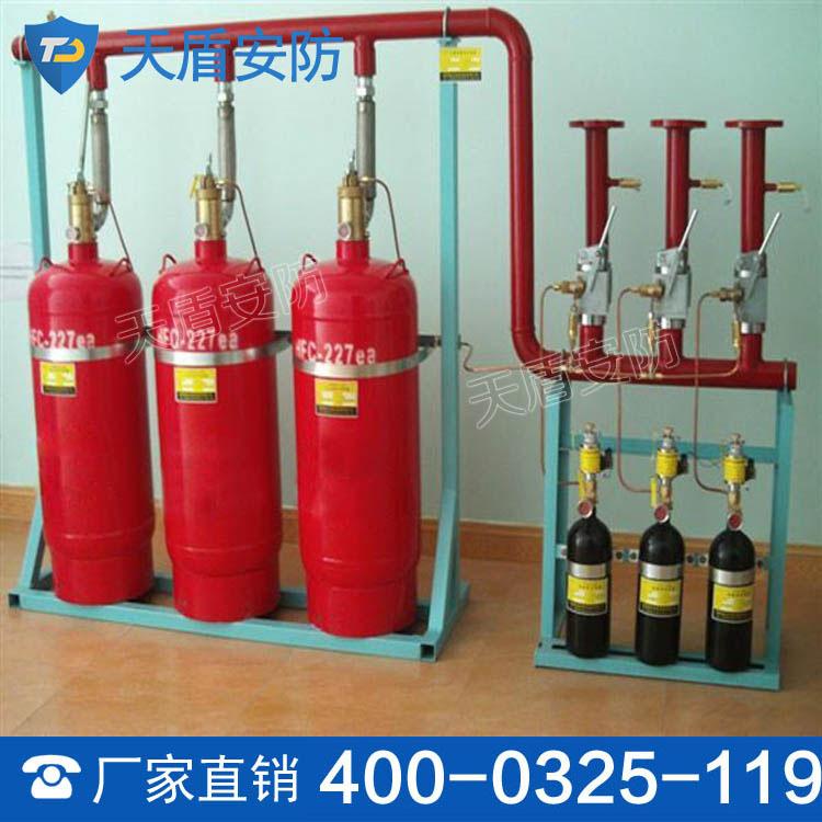 气体灭火系统厂家 天盾气体灭火系统价格