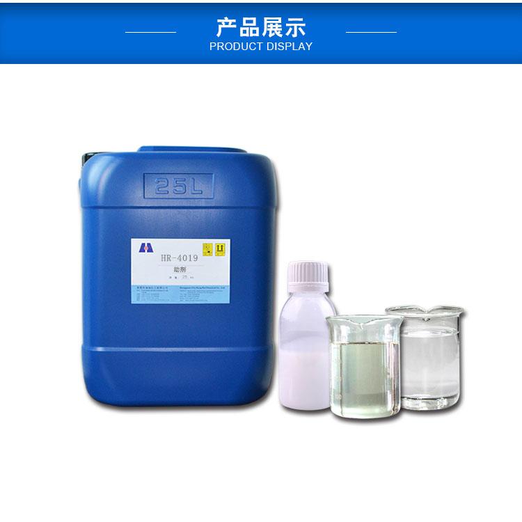 水性涂料分散劑水性油漆分散劑