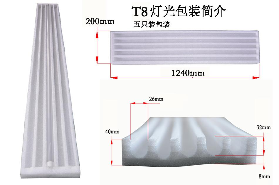 四川珍珠棉加工形狀與設計定制