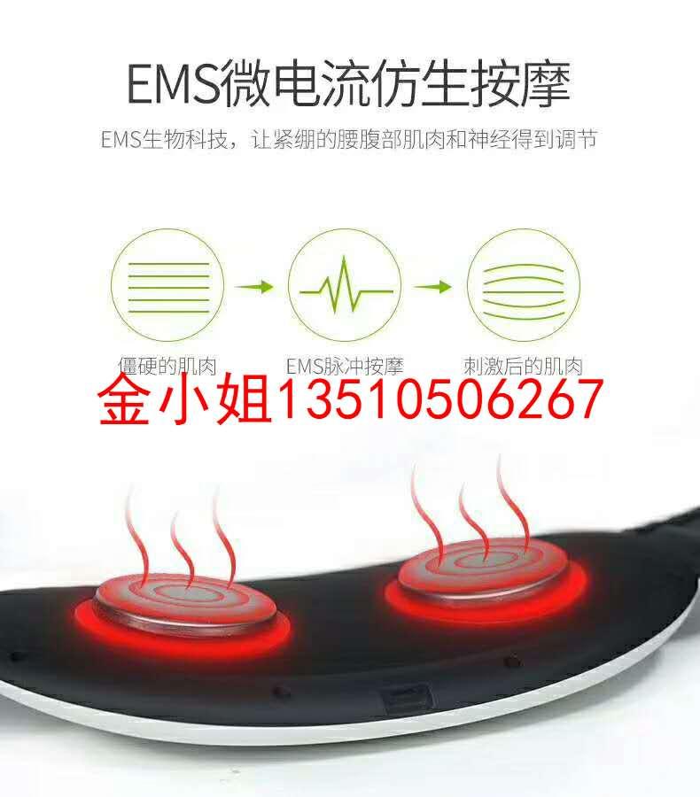舒思盾JCE-901腰腹部兩用按摩器