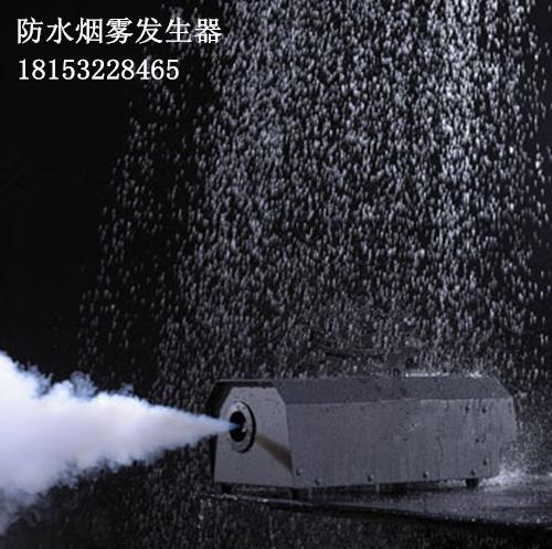 消防逃生煙霧模擬器 煙霧發生器無損探傷儀檢漏儀發煙器