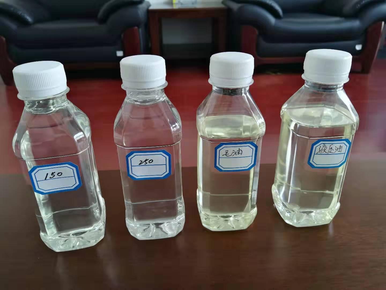 免酸堿除異味廢潤滑油脫色技術