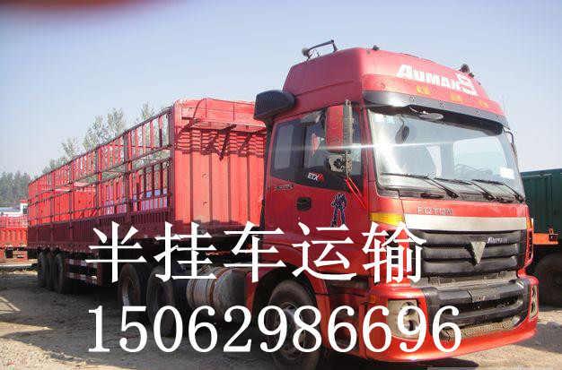 连云港到潍坊物流专线公司连云港到潍坊大件运输货运配货零担整车